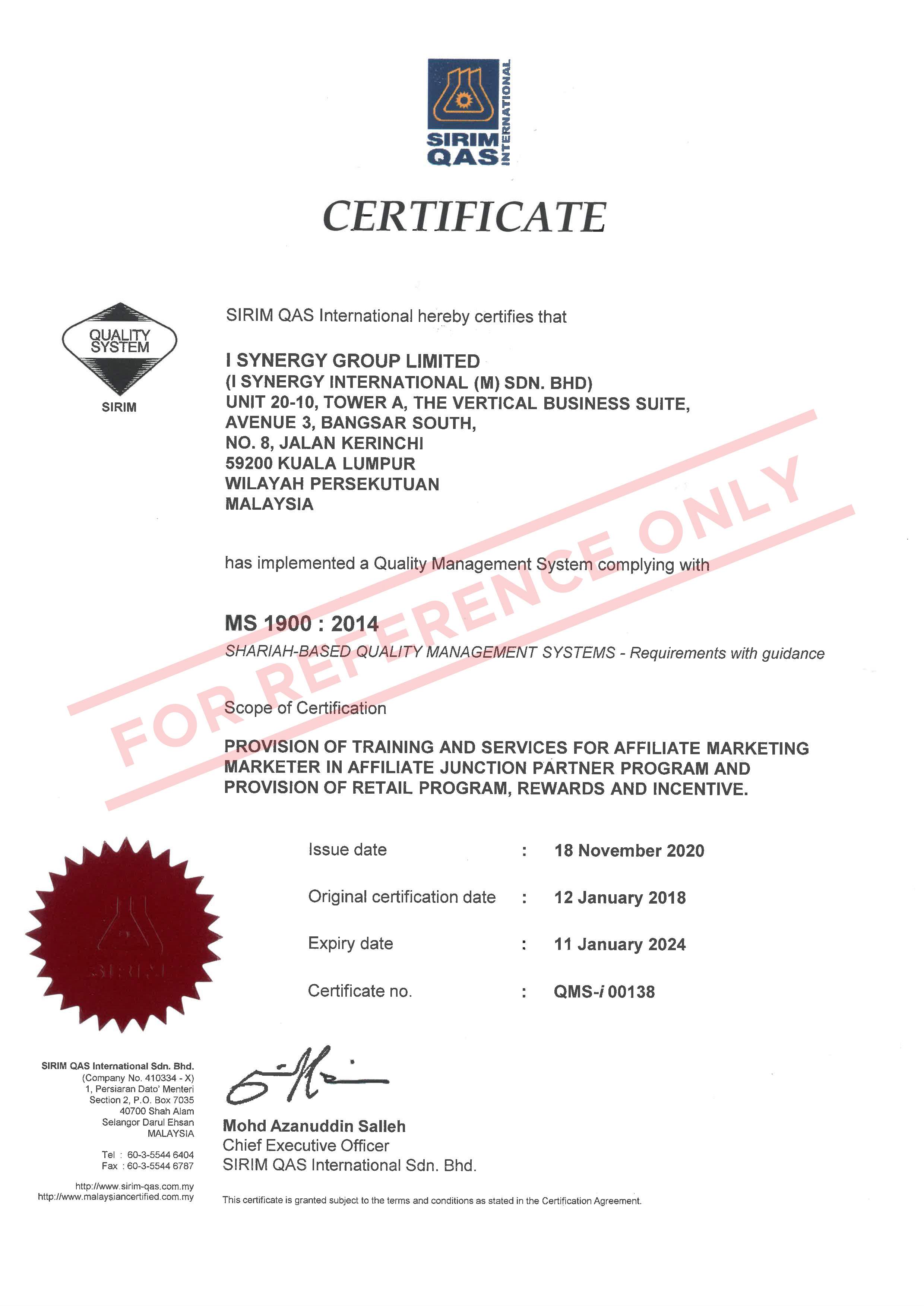 iSYNERGY-MS1900 New Cert 2021-2024-01